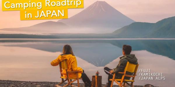 """""""5 Best camping spots in Japan"""""""