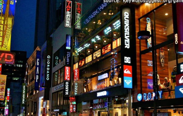 Top 7 Shopping Places in Seoul That was gone